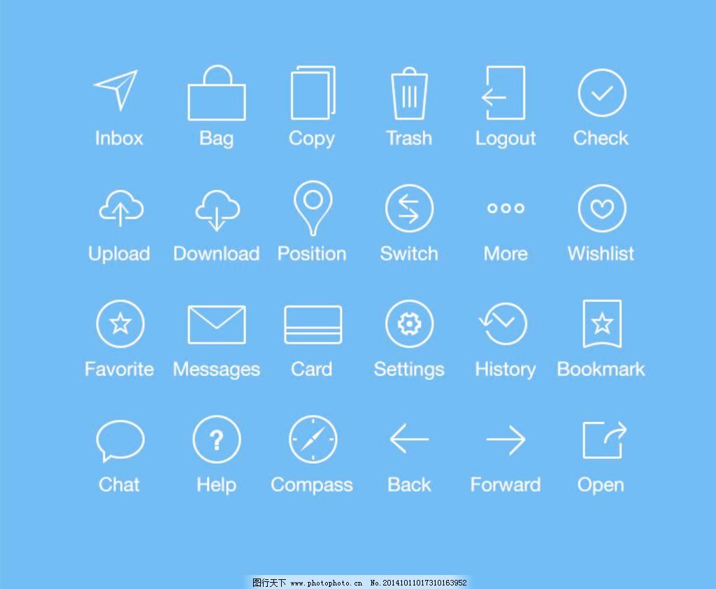 图标设计 优质 圆角icon 矢量icon 图标 优质 图标icon 图标设计 移动