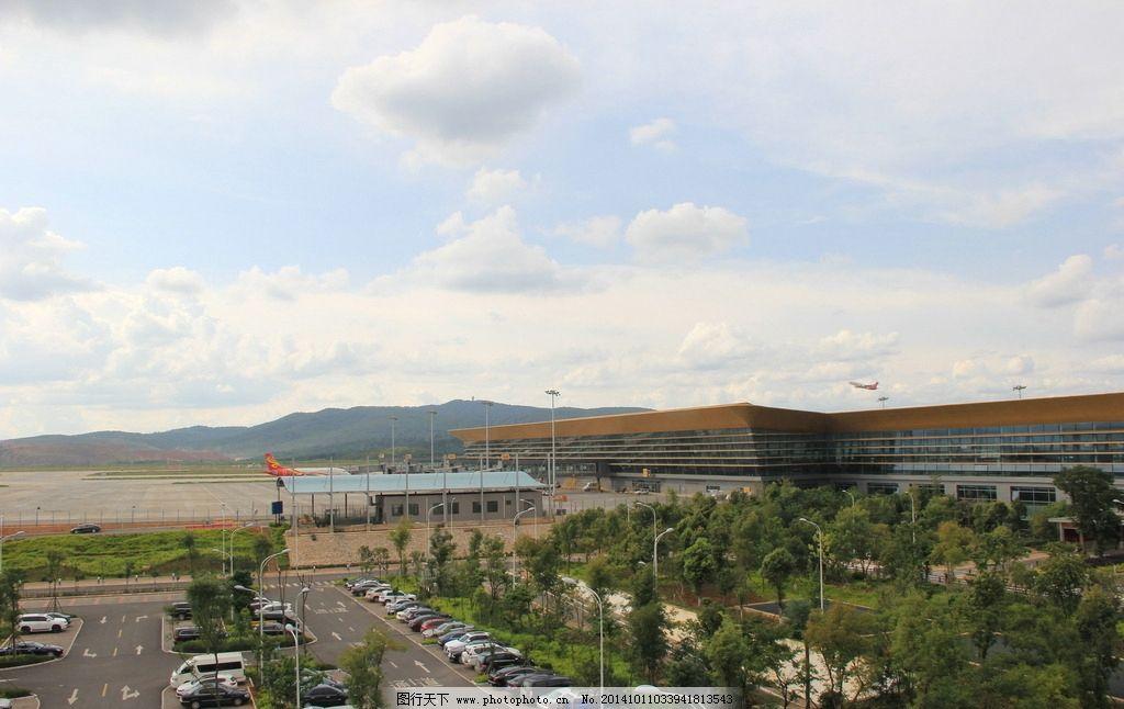 昆明国际机场 昆明机场 云南 云南机场 云南昆明机场 飞机场 昆明飞机