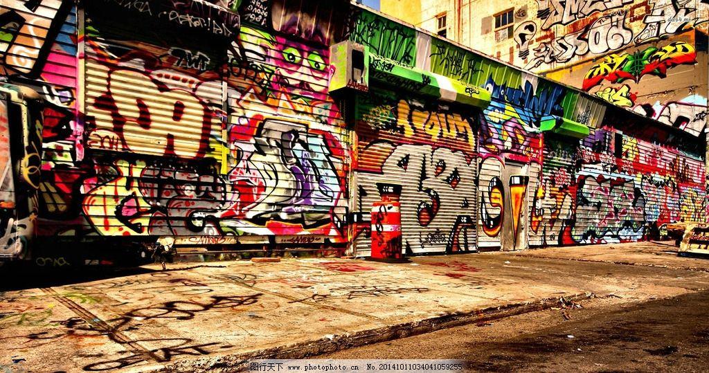 涂鸦 嘻哈 手绘墙 凌乱 街道 摄影 旅游摄影 国外旅游 120dpi jpg