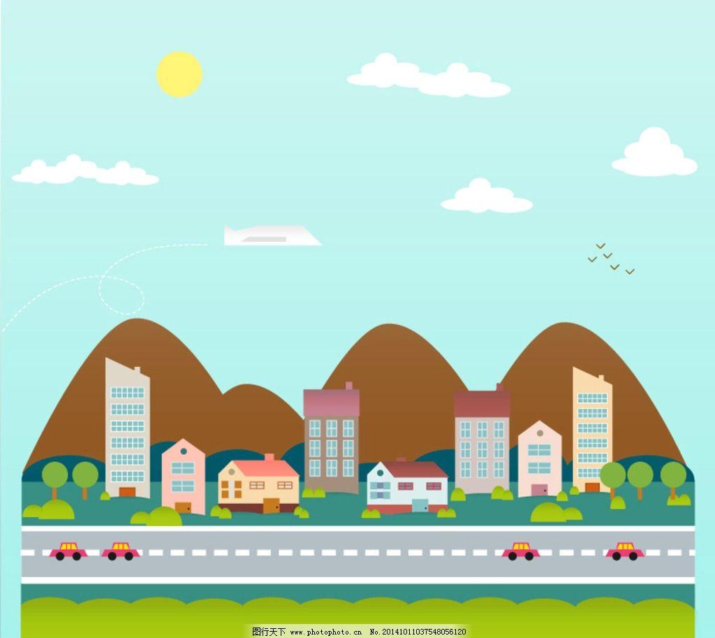 公路 卡通 城市 汽车 风景 设计 动漫动画 其他 ai图片