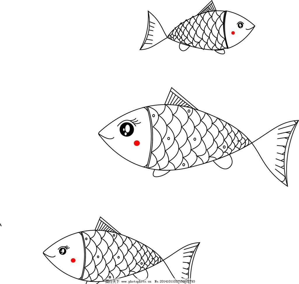 简笔画 鱼 可爱 简单 线描