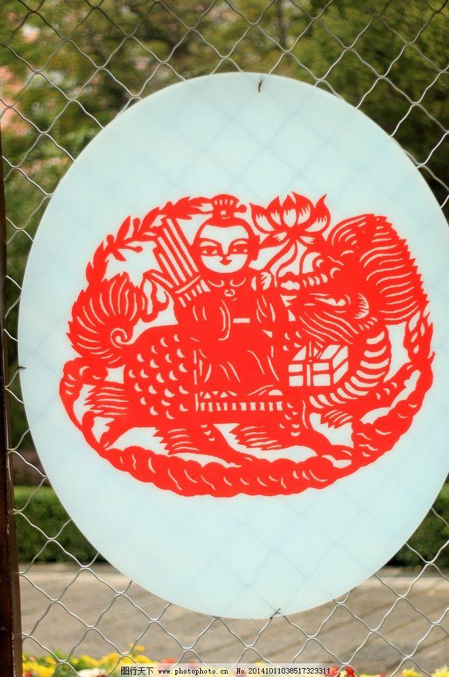 传统吉祥剪纸 福字剪纸 老人 红色剪纸 艺术品 美术绘画 摄影