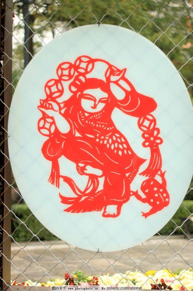 摄影图库 文化艺术 传统文化  福字剪纸 老人 红色剪纸 艺术品 传统