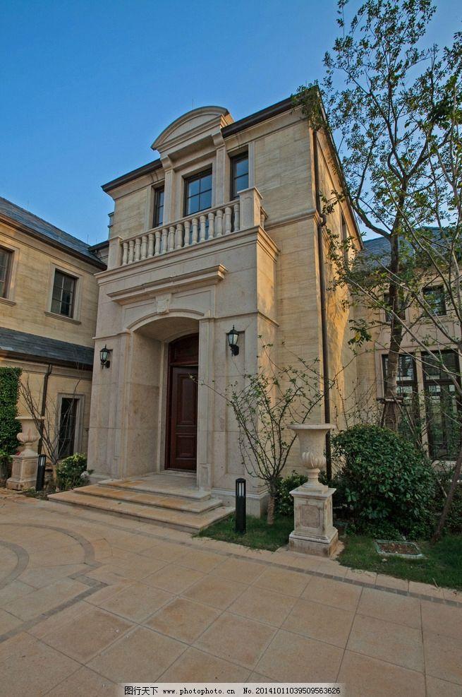 高端古典欧式独栋别墅 法式 高贵 建筑 干挂 石材 对称 庭院图片