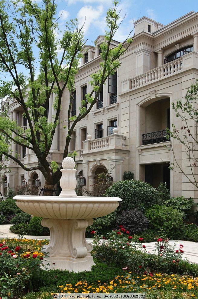 欧式 建筑 干挂 石材 别墅 联排 对称 绿城 庭院 摄影 水系 泳池 原创图片