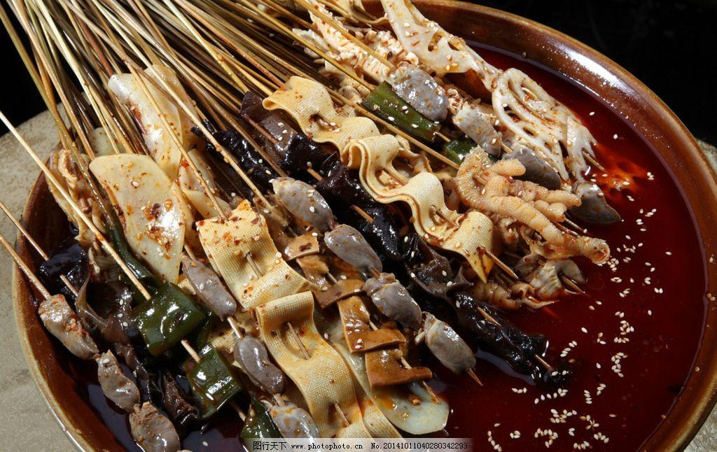 串串食品图片