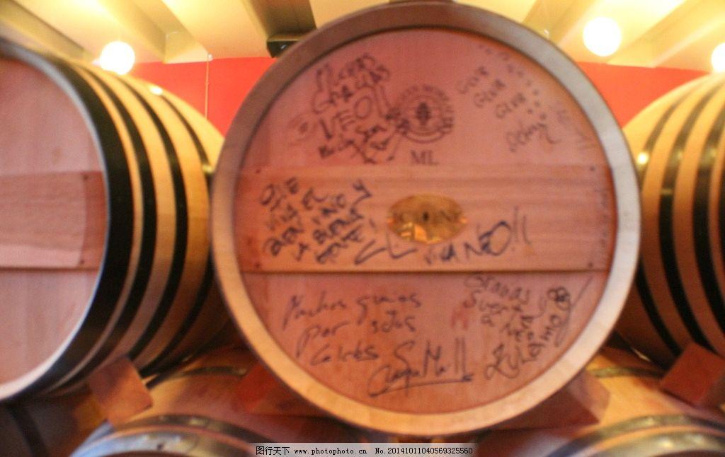 酒桶 红酒 葡萄酒