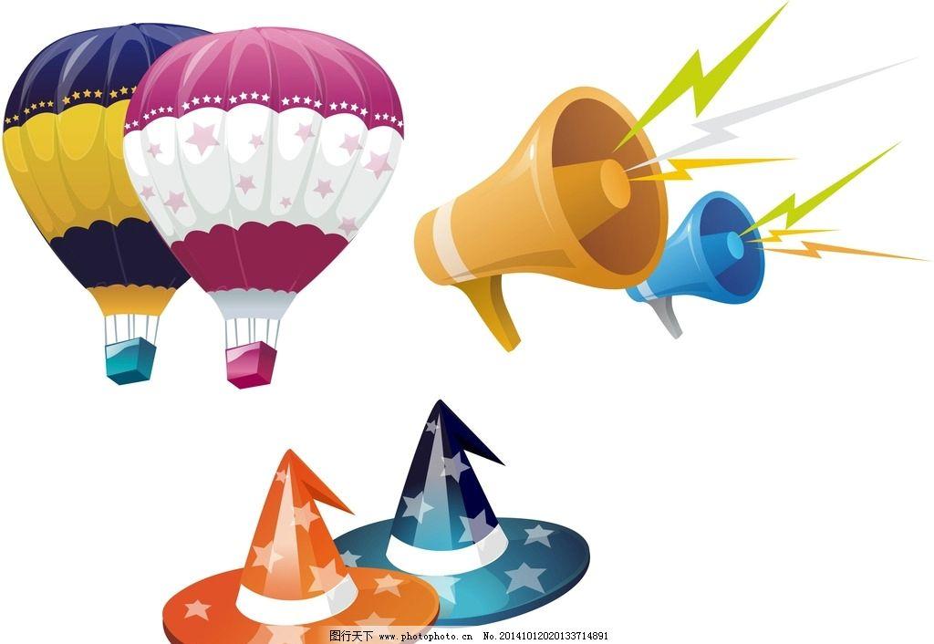 热气球 帽子 卡通素材 可爱 矢量素材 手绘 节日素材 装饰素材