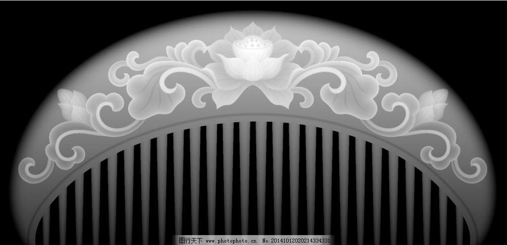 木雕 梳子 木梳 灰度图 浮雕 雕刻图案 设计 文化艺术 传统文化 200图