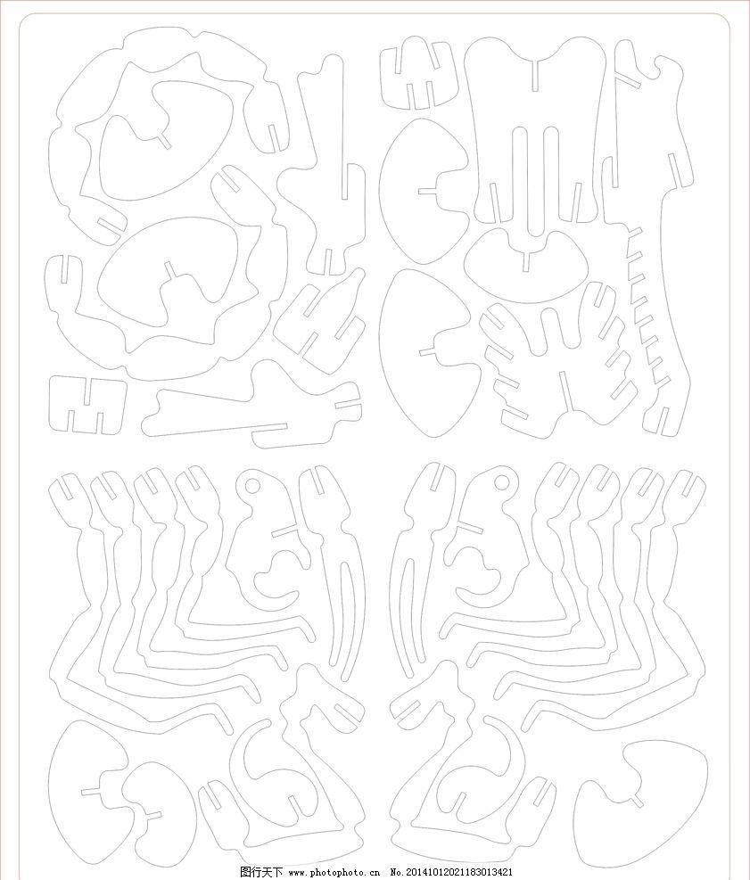 立体蝎子拼图 激光切割图纸