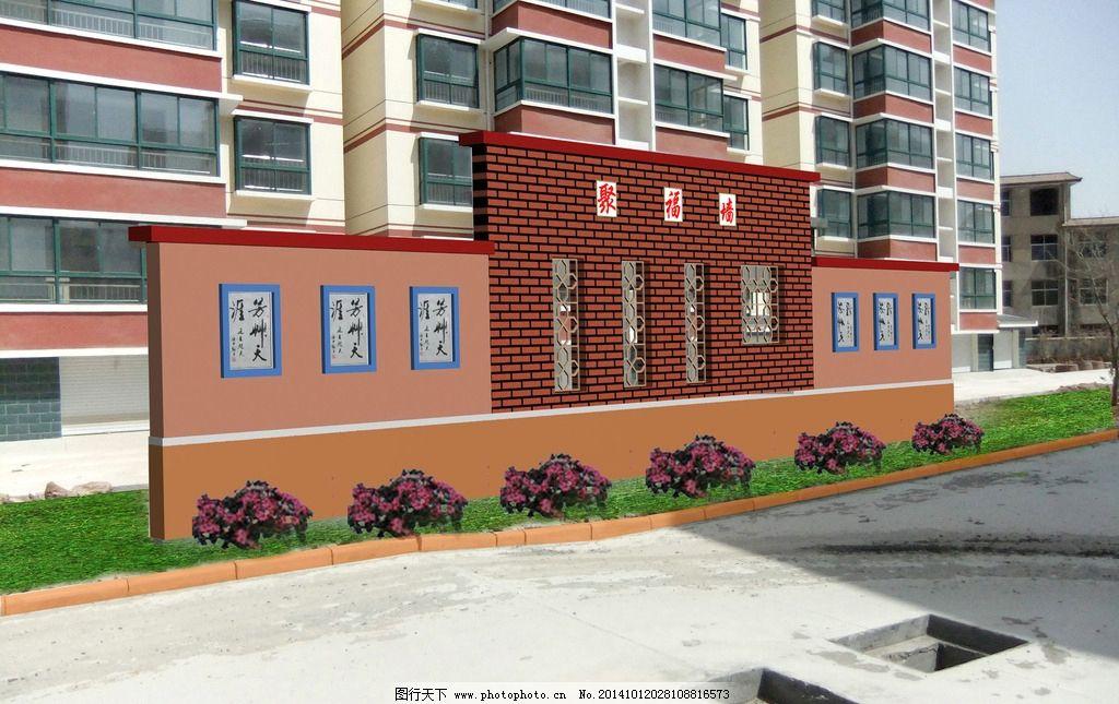 迎宾墙        建筑设计 迎宾墙效果图 景观设计 设计 环境设计 景观