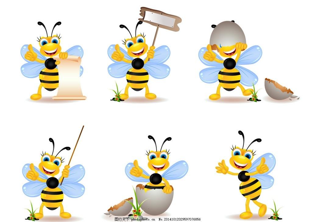 蜜蜂矢量 蜜蜂 矢量 指示牌 模板 动物 设计 广告设计 广告设计 eps