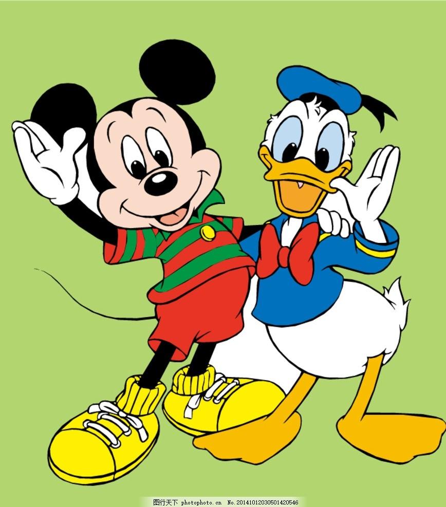 迪士 卡通米奇 可爱唐老鸭 迪士尼卡通 唐老鸭图案 米老鼠 卡通 设计