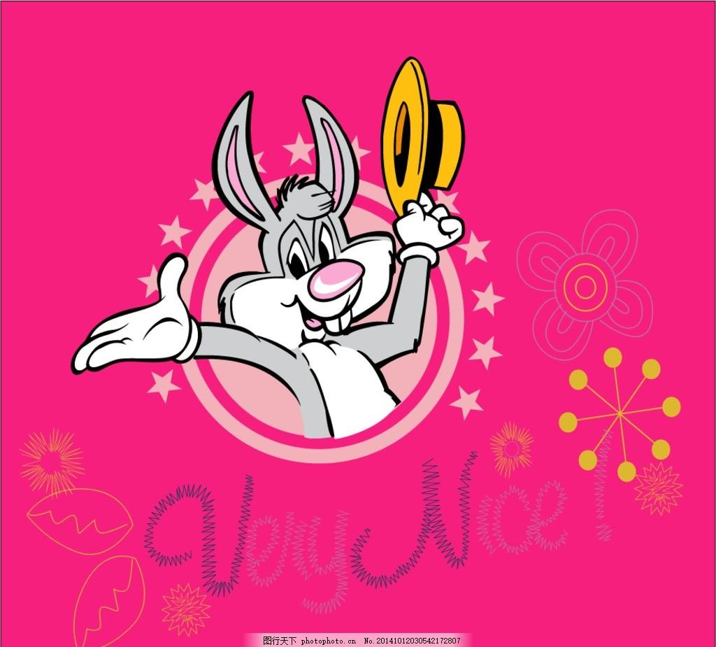 可爱小兔子 小兔八哥
