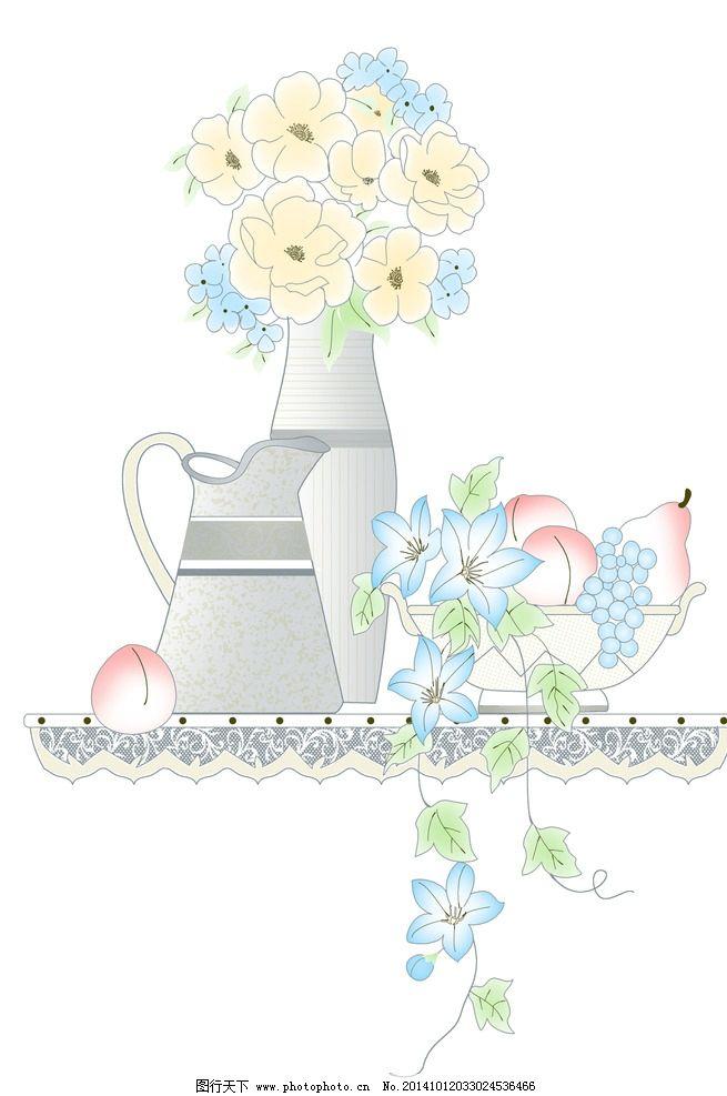 手绘花卉 手绘花纹 花瓶