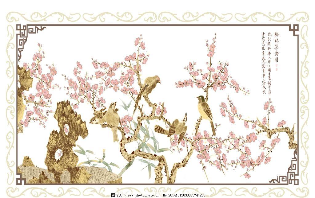 花鸟 梅花 盆景 花片 花纹 花边 国画 无框画 装饰画 工笔 欧式花纹