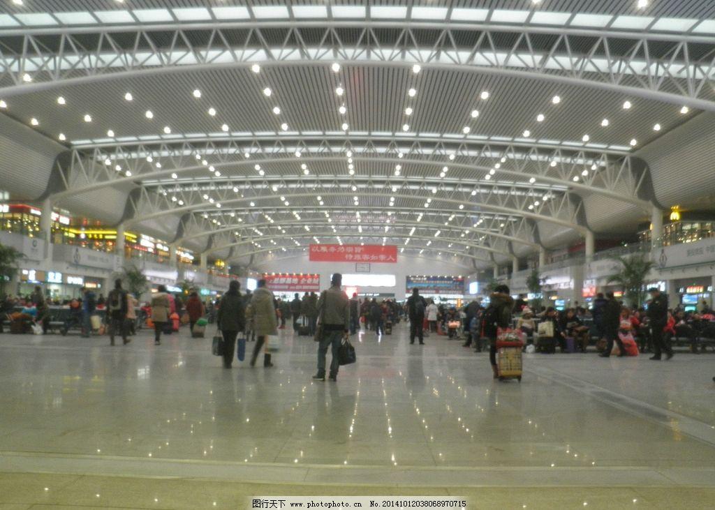 沈阳北站 候车大厅 火车站 高架候车室 现代交通建筑 高铁车站 高铁