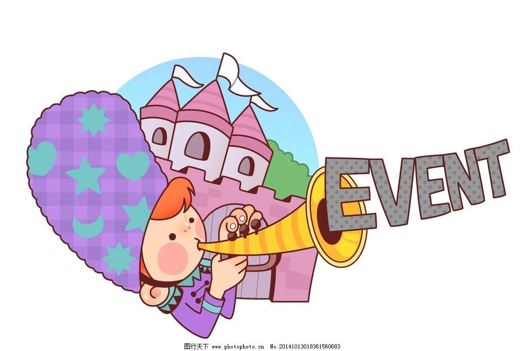 矢量 卡通 图案 喇叭 城堡 卡通矢量图 设计 动漫动画 动漫人物 ai