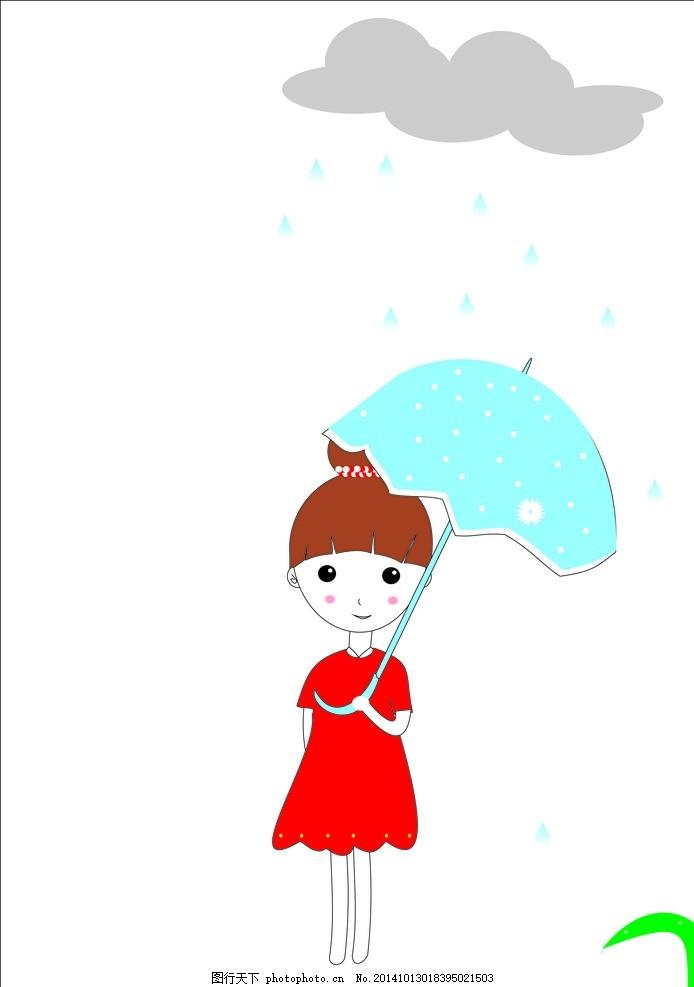 小女孩 撑伞的女孩 下雨 乌云 雨滴 小草 伞下女孩 蓝色雨伞