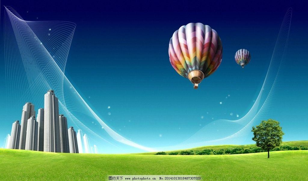 草原上的热气球 蓝天白云 草原建筑 大草原 网格网线 浪漫设计图