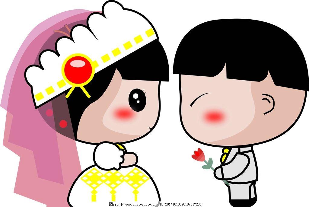 情侣 卡通人物 老公老婆 动漫人物 动漫动画 印花图案 男人男性