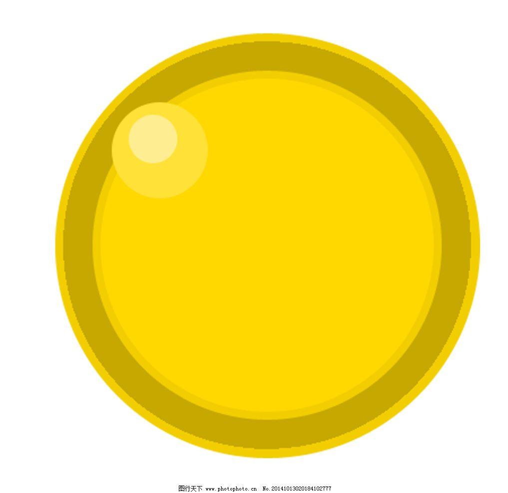 设计 球形 彩色 透明 圆形 设计 标志图标 其他图标 118dpi png图片