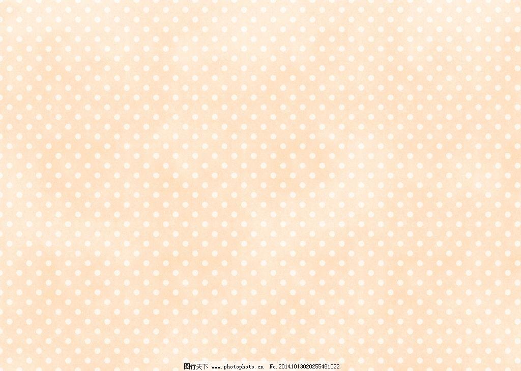 黄色 波点 平铺 背景 底纹 设计 底纹边框 背景底纹 72dpi png
