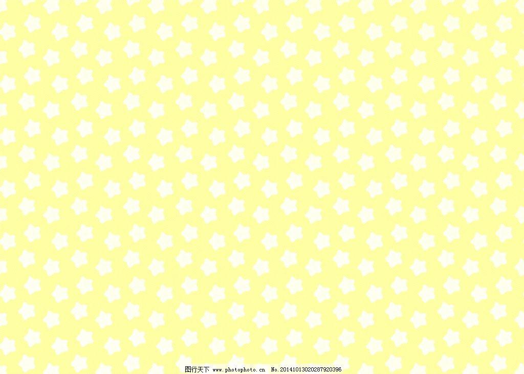 黄色星星花纹平铺背景图片