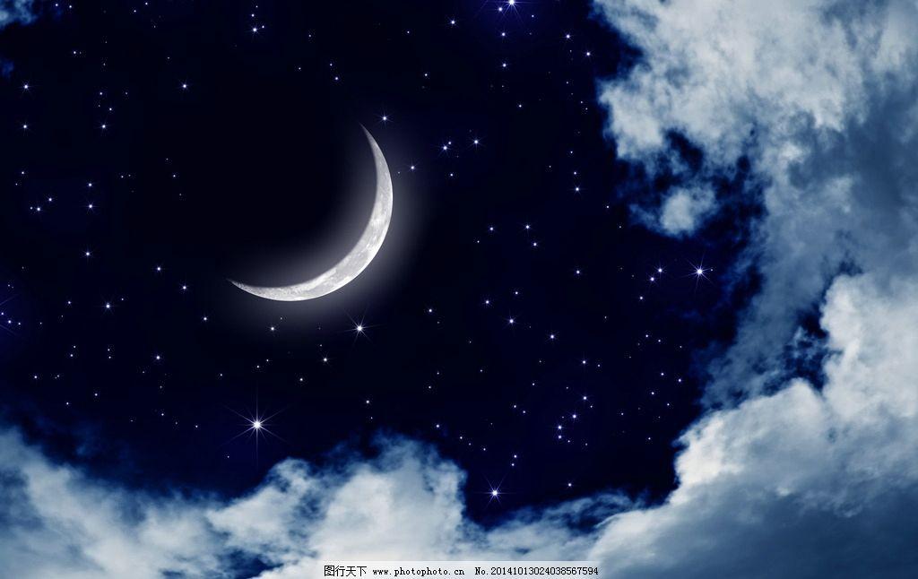 美丽的夜空 夜空 月亮
