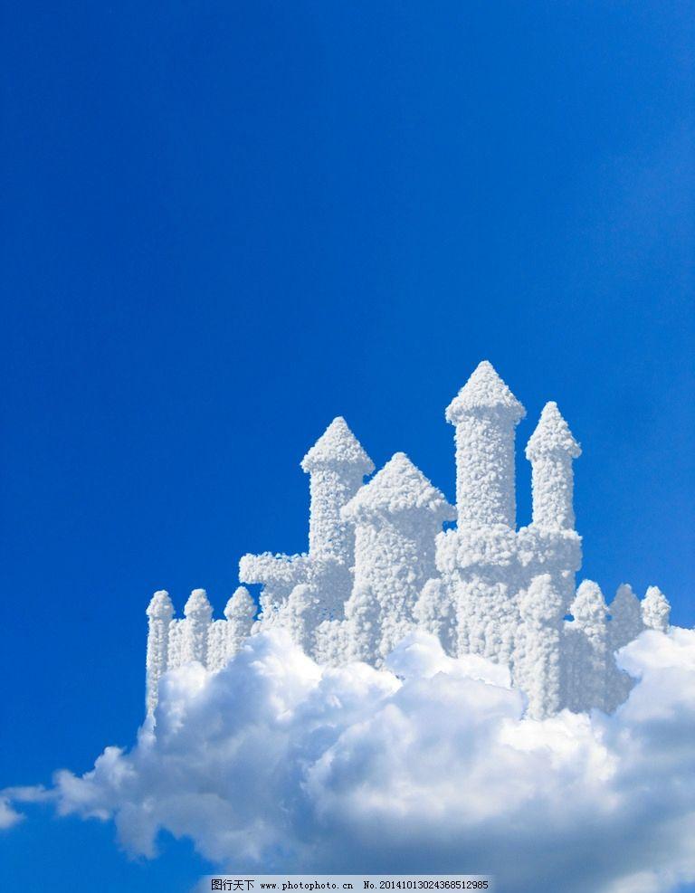 蓝天白云 云城 白云创意 白云城堡 城堡 桌面背景 桌面底图 清爽底图