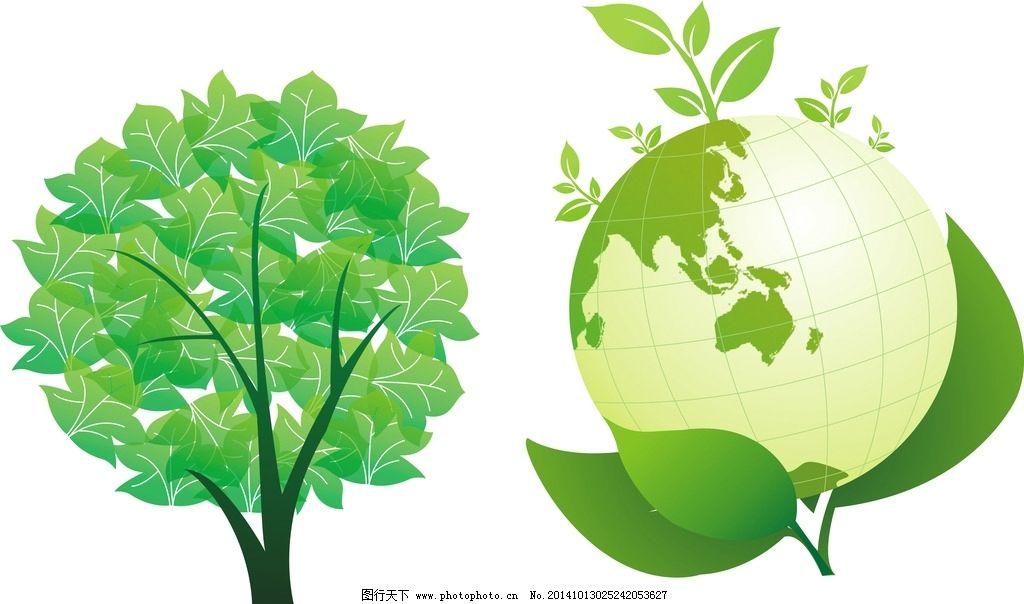 树木 地球 矢量 手绘 卡通素材 手绘素材 装饰素材 抽象 时尚