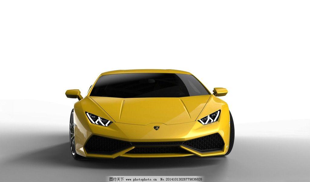 兰博基尼 汽车 超级跑车 世界跑车 世界名车 动感 轿车 运动感