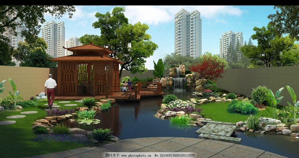 亭子 水池 驳岸 石墩 汀步 假山流水 私家园林景观 设计 环境设计