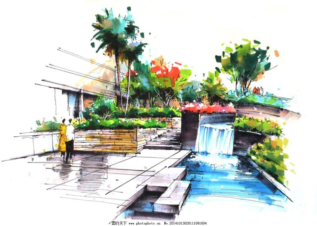 景观效果图 手绘效果图 景观设计 马克笔手绘 室外设计 设计 环境设计