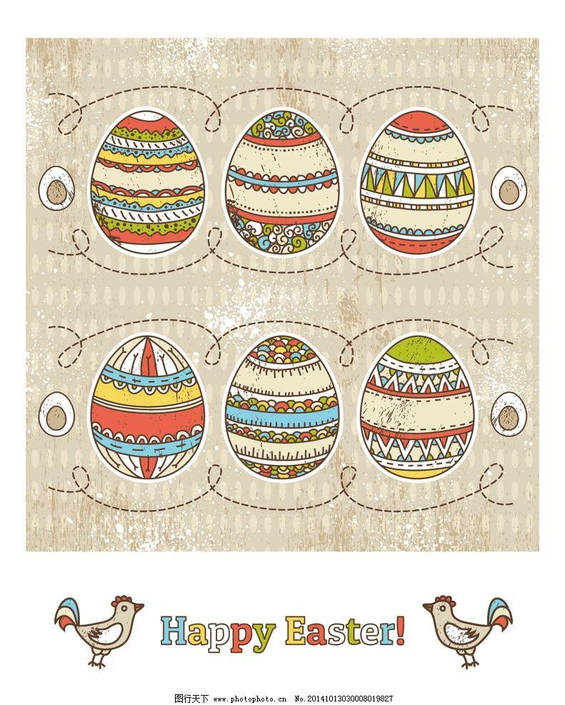 复活节 彩蛋 手绘图片
