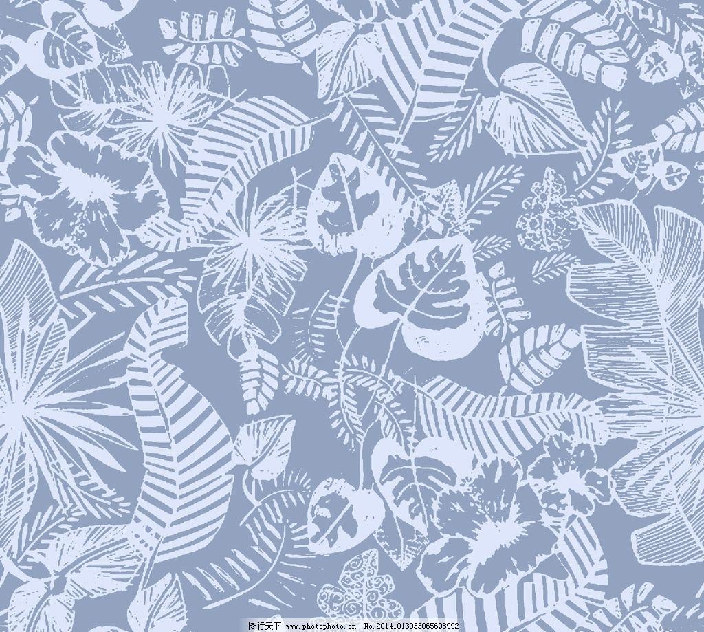 四方连续 肌理花卉 热带植物 背景底纹 印花图案 花卉片 设计 psd分层