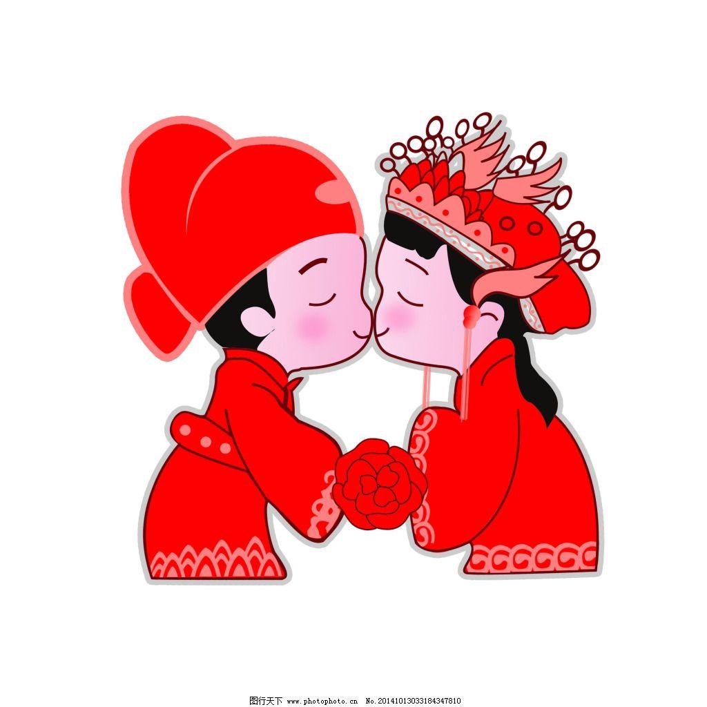 结婚情侣小人