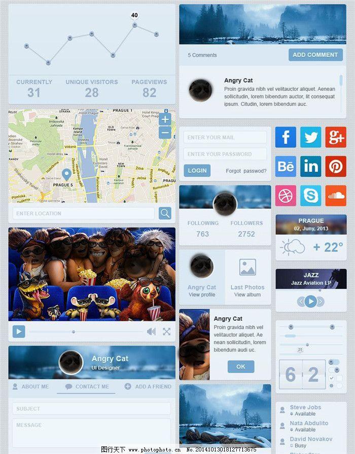 手机地图界面素材
