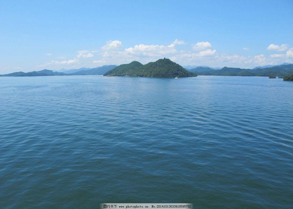 千岛湖 白云 蓝天 绿水 山 游船 岛屿 摄影 旅游摄影 国内旅游 180dpi