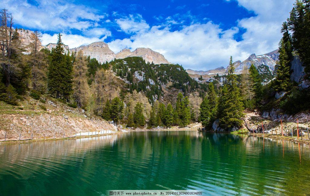 湖泊 湖面 蓝天 白云 森林 树林 风光 自然风景 摄影 摄影