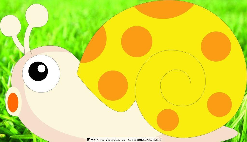 卡通蜗牛 可爱蜗牛 卡通蜗牛素材 草地卡通蜗牛 动漫动画 其他