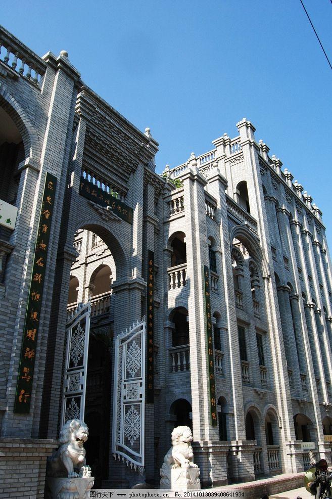 艺术馆拍摄 艺术展览 建筑 城市建筑 艺术设计 建筑图片 欧式