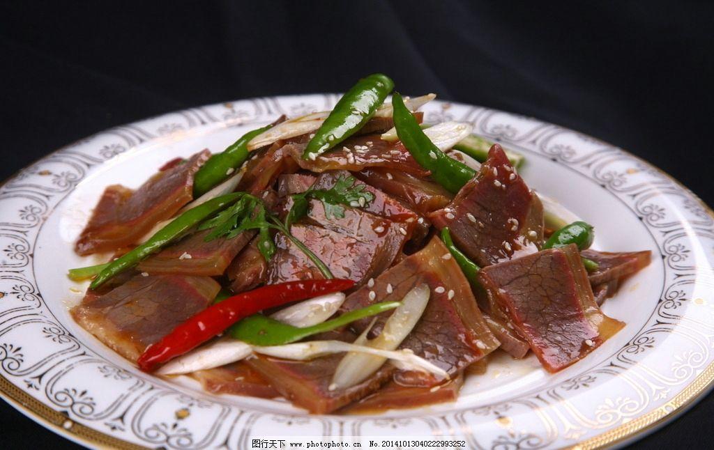 炝拌驴肉 五香驴肉 凉拌驴肉 驴肉片 传统美食 高清菜谱用图 摄影