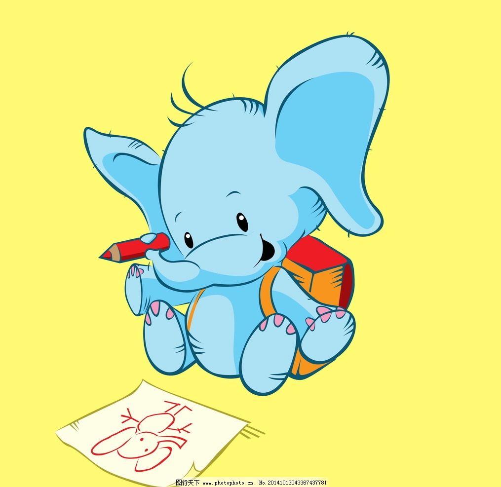 小学生 上学 读书 铅笔 画画 绘画 图画 画家 小画家 艺术 卡通动物