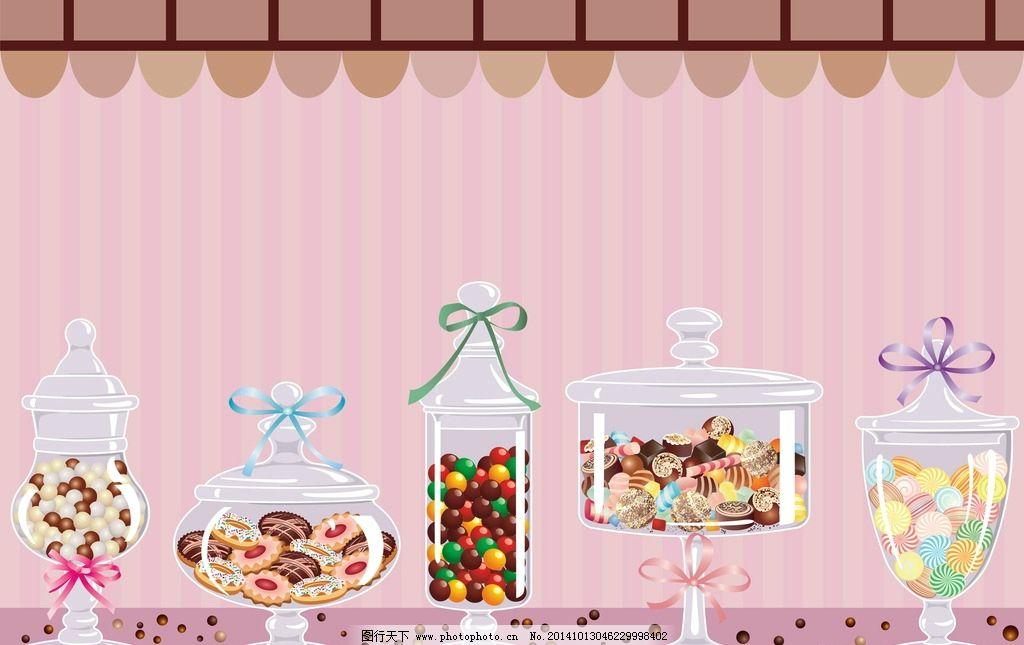 零食卡通图图片