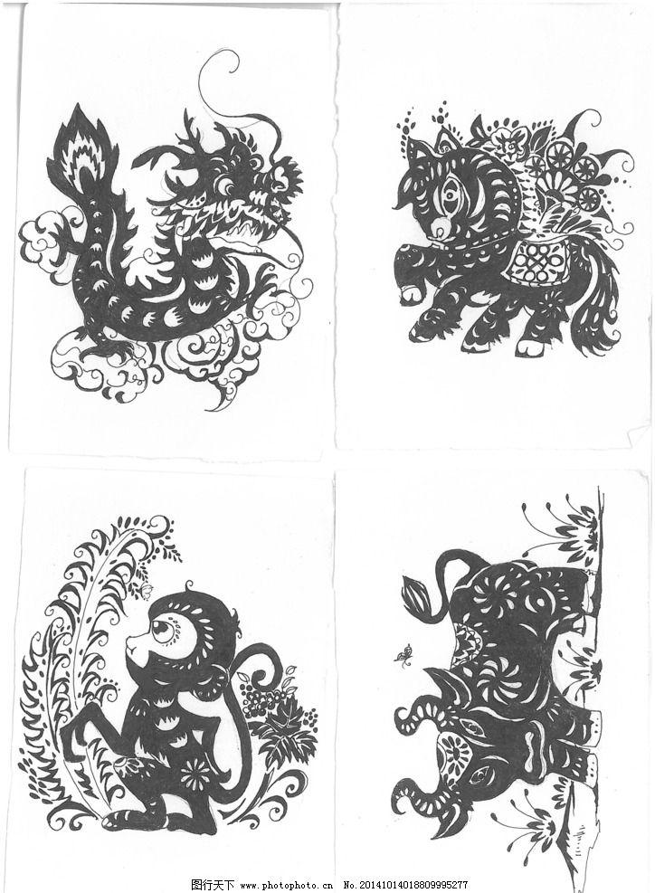 剪纸 生肖 民俗文化 创意 黑色 动物生动 设计 文化艺术 传统文化 300