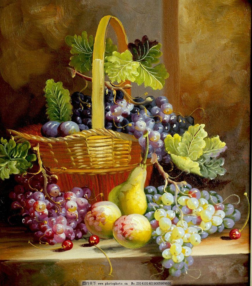 葡萄 水蜜桃 水果 水果油画 静物油画 油画 创作油画 设计 文化艺术