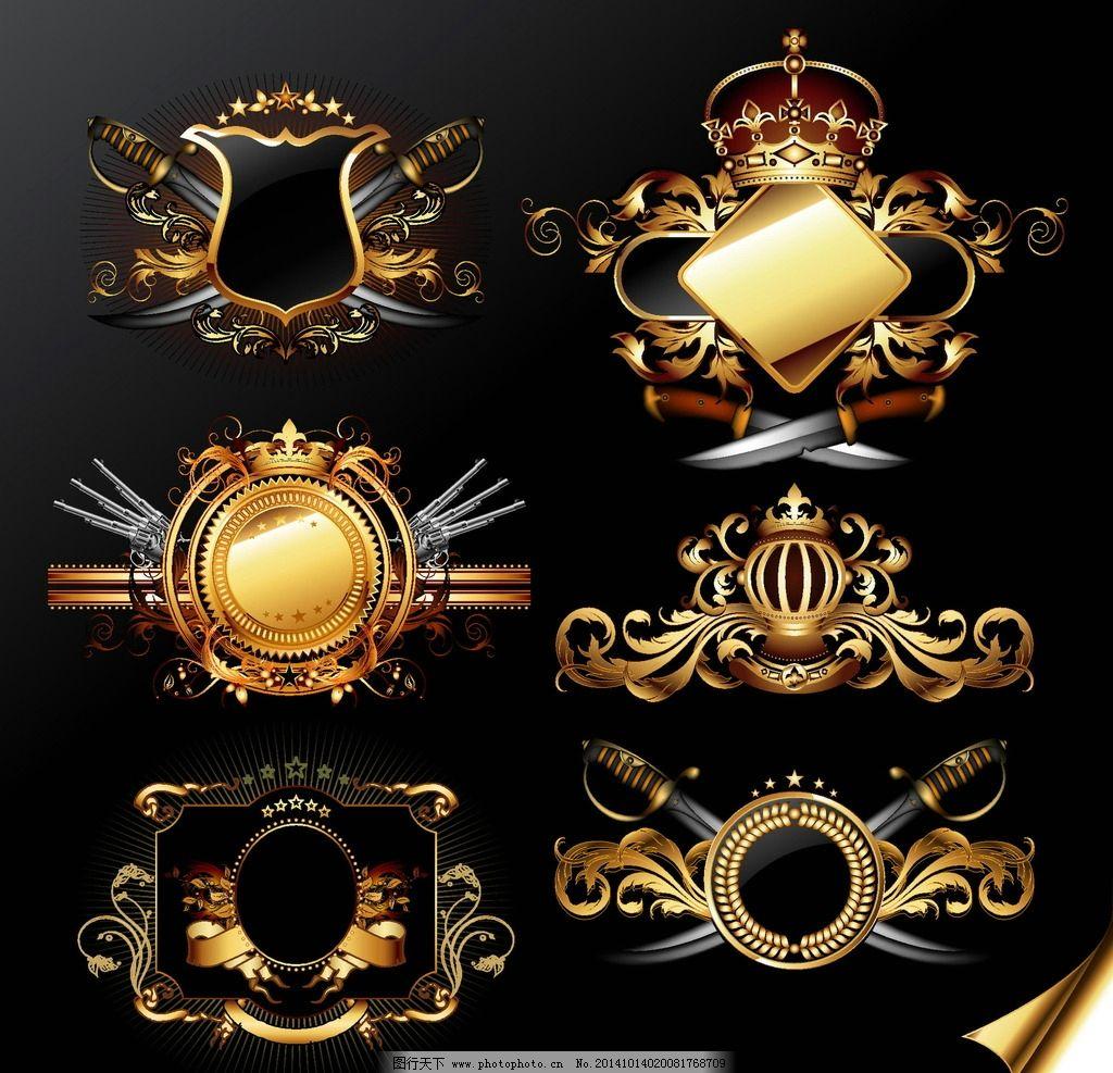 纹章 盾牌 勋章 边框 装饰边框 金色 兵器 皇冠 王冠 花纹