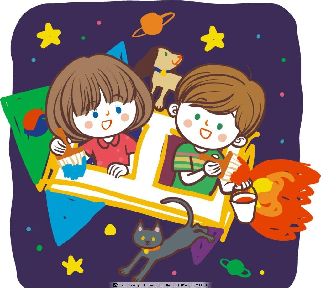 龙凤胎卡通 儿童卡通照片 双胞胎合影 在学习的孩子 书桌  设计 广告