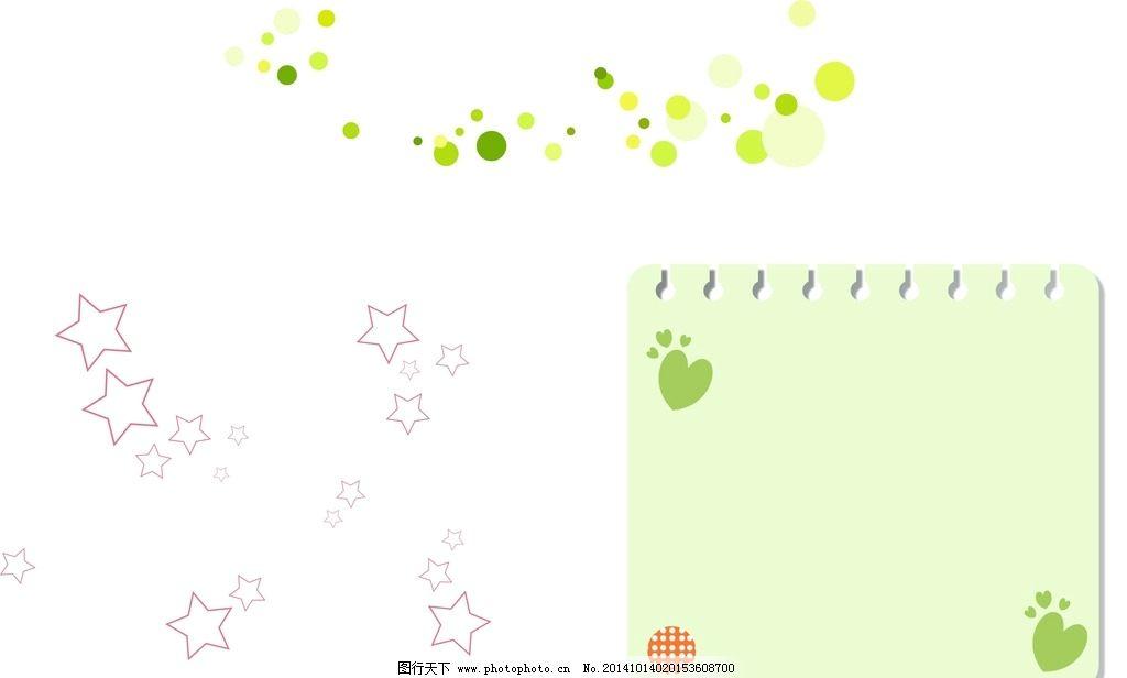 可爱卡通 手绘画 矢量素材 手绘 装饰素材 线条 五颜六色 梦幻圆圈
